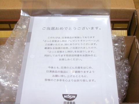 DSC03760-1.JPG