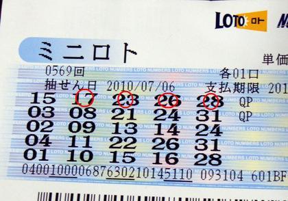 DSC04408-1.JPG